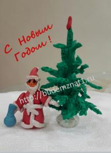 Дед Мороз и елка